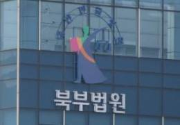 성관계 거부 30대女 직장서 '염산 난동'···75세 살벌 스토킹