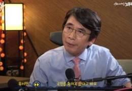 """유시민도···유튜브 고발 오죽 넘쳐나면 """"변호사 새 먹거리"""""""