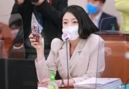 """'광화문 맛 간 사람들' 논란에···배현진 """"MBC 맛 간 지 오래"""""""