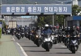 """""""정년연장, 성과급 모두 포기 못한다"""" 현대차 노조 딜레마"""