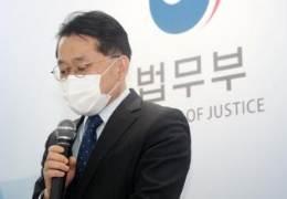 """차규근 """"이성윤과 병합 심리 원치 않아"""" 의견서 제출"""