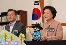김정숙 여사 언급하면 싸움···여야, 文가족에 민감한 이유