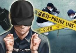 지갑도둑 누명 3년만에 벗었다, 억울 20대 살린 전화 한통