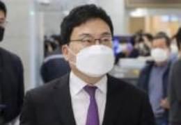 속보선거법 위반 이상직 집유 2년···의원직 박탈 위기