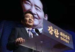 """""""경제 대통령"""" 정세균 출마 선언 날···김경수 만난 이재명"""