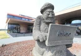 카카오그룹 시총 5위 올랐다···삼성·SK·LG·현대차 이어 73조