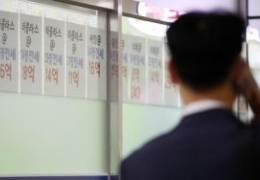 금천·도봉구도 10억 시대···서울 아파트 전세시장 심상찮다
