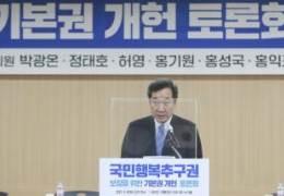 박병석이 띄운 개헌론 달랐다···최재형 타고 대선 변수 되나