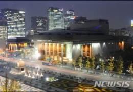단독오세훈표 '서울 카네기홀' 세종문화회관 재건축 검토