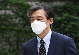 檢 '웅동학원 비리' 혐의 조국 동생에 2심도 징역6년 구형
