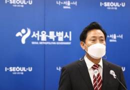 """시의회 찾은 오세훈 """"계층사다리 복원···추경 통과 좀"""" 호소"""