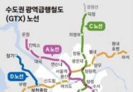 """서울시, GTX 광화문역 포기···""""'김부선' 하남까지 연장해야"""""""