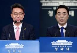靑투머치토커 이철희·박수현, 그들 사고쳐도 욕 못한 이유