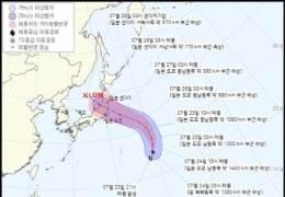 도쿄올림픽 어쩌나···이번엔 '초속 35m' 태풍 네파탁 온다