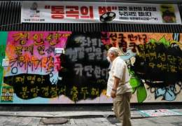 """""""배후 없다"""" 주장에도···활빈단 '쥴리 벽화' 서점 대표 고발"""