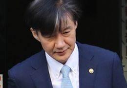 """조국 '피의자' 확정해 수사 단행···검찰 관할 법무부 """"당황"""""""