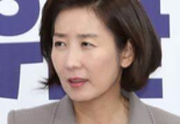 """나경원 """"원정 출산 의혹 조리원 2000년 설립···아들 97년생"""""""
