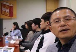 """""""김제동·정세균처럼 해야"""" 청년 구애 나선 한국당에 쓴소리"""