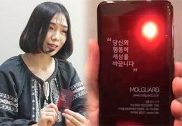 불법촬영 카메라 다 잡아낸다···아이엄마가 만든 '빨간 카드'