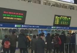 """SRT는 달리고 KTX는 멈추고···""""철도 통합하면 안되겠구나"""""""