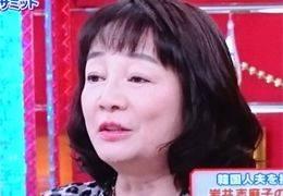 """日작가 """"한국인은 손목 긋는 추녀"""" 발언 내보낸 日방송사"""