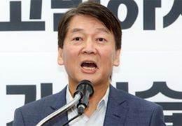 """안철수, 바른미래당 탈당 """"손학규 보며 재건 꿈 접었다"""""""