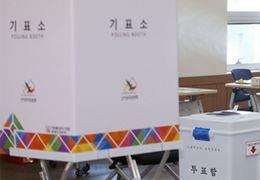 """총선 승부 아직 모른다···유권자 절반 """"1주 남기고 결정"""""""