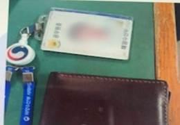 '공무원 北서 발견·사망' 첩보, 혼자만 알고 있던 해경청장