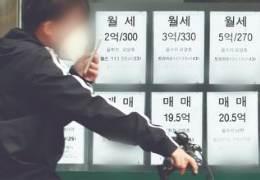 """""""돈 출처 증명하라""""···오늘부터 서울 집 사기 까다로워진다"""