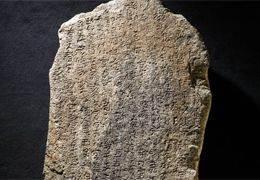 '1500년 전 국보' 된 화분받침 돌···실물 보러 경주로 오세요