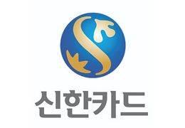 법카로 14억 써도 몰랐던 신한카드···금감원, 경영유의 조치