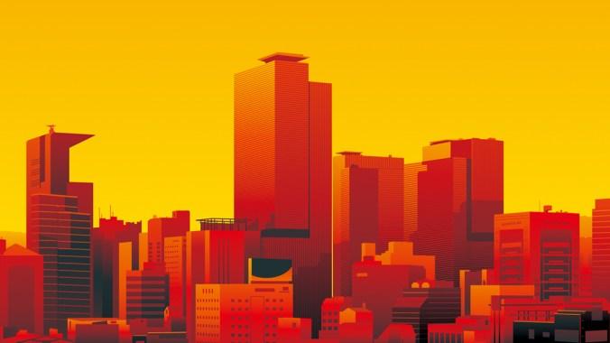 'CITY CHANGER 2018' 밀레니얼의 도시