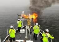 배 위에서 휴대용 가스레인지 '펑' …일가족 5명 중 4명 부상
