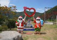 [굿모닝 내셔널] 한여름에 '산타'로 피서객 모은 봉화 산골마을의 기적