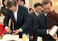 문재인 대통령 만나자 눈물 흘리는 가습기 살균제 피해자