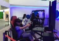 [굿모닝 내셔널]추억의 게임 '갤러그' 증강현실과 만나니...파일럿 교육 프로그램이 되다