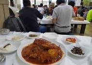 [르포]'안철수는 왜 속초식당 생선찜 먹으며 콧물을 흘렸을까' 서울~양양 고속도로 개통 후 뜨는 속초 맛집