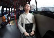 [서소문 사진관] 시내버스 탄 '평화의 소녀상'