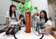 [서소문사진관]상상의 끝은 어디니?...로봇 영재들의 톡톡 아이디어 대전