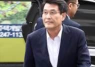 """""""뜬눈으로 지샜다""""는 김광수 의원 '원룸女 폭행' 의혹은 부인"""