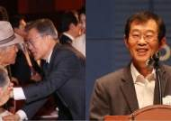 文 대통령 언급한 '임청각' 이상룡 선생의 후손은 민주당 이용득 의원