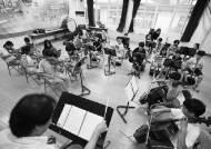 [서소문사진관]산골마을 아이들이 오케스트라를 한다고?... 계촌별빛 오케스트라 이야기