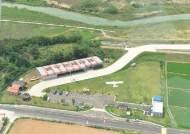 [굿모닝 내셔널]경비행기 타고 '구름 위 산책'...합천항공스쿨 가봤더니