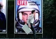 [현예슬의 만만한 리뷰] (3) 아직도 휴가를 떠나지 못하신 분들께… 영화 '월터의 상상은 현실이 된다'