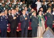 [포토사오정]임기 시작하자마자 합참의장과 통화한 문대통령, 취임식까지 참석