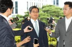 '파격 인사' 김명수 대법원장 후보자가 춘천서 서울로 이동한 방법
