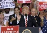 """""""닭살 돋을 만큼 불쾌했다""""는 클린턴, 트럼프가 어떤 행동 했길래"""