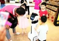 로봇 점원이 책 찾아준다…중국서 '무인서점' 실험