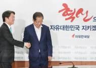 '얼치기 보수', '부끄러운 후보' 설전 오갔던 안철수-홍준표 만남…두 사람의 첫마디는?