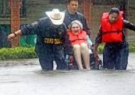 최강 허리케인 '하비' 물폭탄…텍사스주 등 비상사태 선포